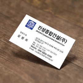 명함디자인