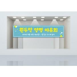 홍보디자인